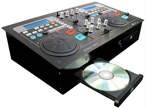 GEM SOUND CDM150 Dual CD With Mixer And Pitch Control